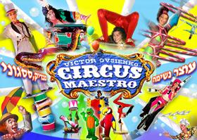 CIRCUS-MAESTRO